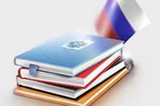 Об общих принципах организации законодательных (представительных) и исполнительных органов государственной власти субъектов ФР