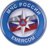 О присвоении классных чинов государственной гражданской службы сотрудникам МЧС России